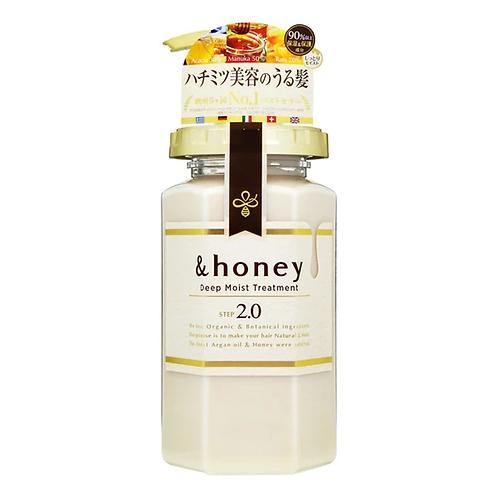 VICREA & Honey Deep Moist treatment 2.0