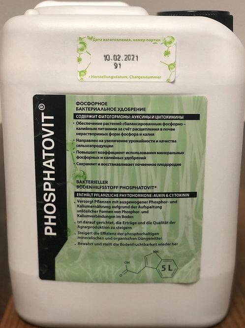 Phosphatovit® 5l Bakterielle  P/K Düngung