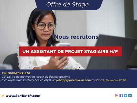 ASSISTANT TECHNIQUE STAGIAIRE H/F