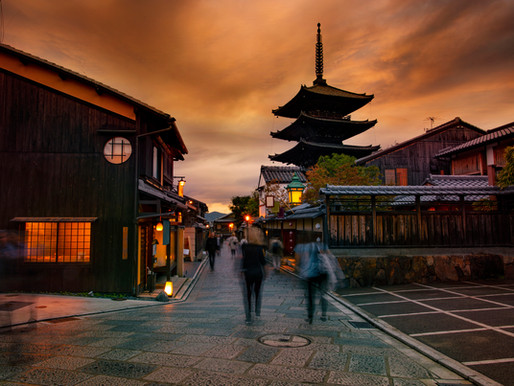 Where in the World: Kyoto