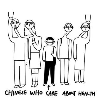 Chinese new skill:make people giraffe._.