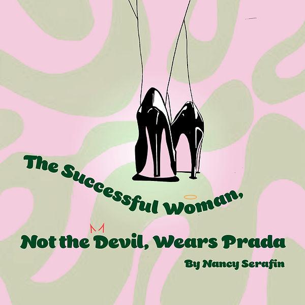 SuccessfulWoman.jpg