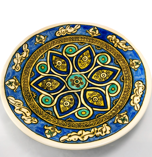Sky, Handmade Dish