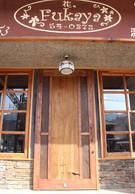 改装後 玄関
