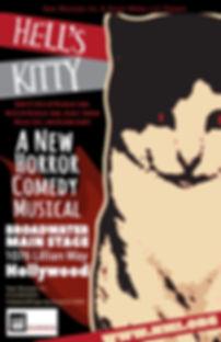 HK_Musical_Poster_11x17_v4.jpg