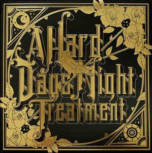 A Hard Days Night Treatment  - A Hard Days Night Treatment (VINYL)