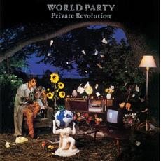 World Party - Private Revolution (2021 REISSUE VINYL)