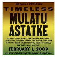 Mulatu Astatke - Mochilla Presents (VINYL)