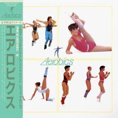 Yuji Toriyama & Ken Morimura Aerobics (2021 REISSUE)