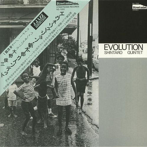 Shintaro Quintet - Evolution (2LP VINYL + OBI)