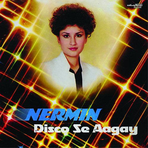 Nermin Niazi  - Disco Se Aagay  (VINYL)