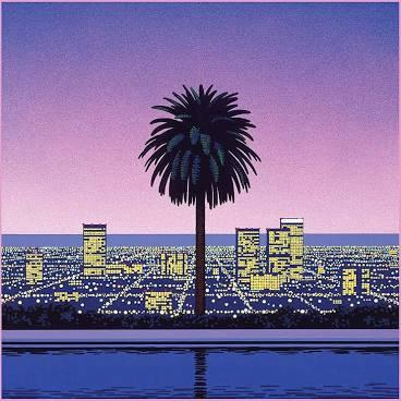 Various Artists - Pacific Breeze 2: Japanese City Pop  (VINYL)