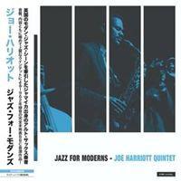 Joe Harriott  - BBC Jazz For Moderns (JAPANESE IMPORT EDITION VINYL)