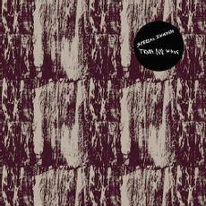 Special Interest - Trust no wave (2021 reissue)