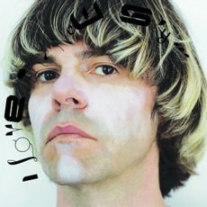Tim Burgess - I Love The New Sky  (#LRS LIMITED SPLATTER VINYL + PRINT)