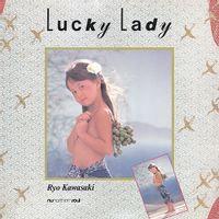 Ryo Kawasaki - Lucky Lady  (VINYL)