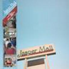 OST - Jasper Mall  (GOLD VINYL)