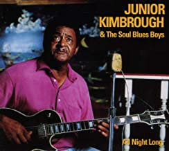 Junior Kimbrough - All Night Long (VINYL)