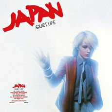 Japan - Quiet Life  (2021 REMASTERED 3xCD + LP BOXSET))