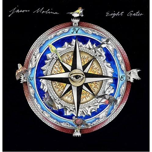 Jason Molina - Eight Gates  (VINYL)