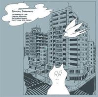 "Shintaro Sakamoto - The Feeling Of Love  (LIMITED 12"" VINYL)"