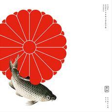 Various Artists - Chrysanthemum Seal  (2LP VINYL)
