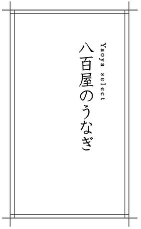 スクリーンショット 2020-09-08 18.03.40.png