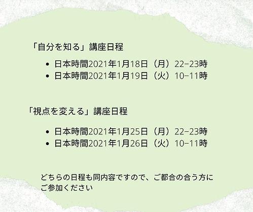 はじめの一歩 (2).jpg