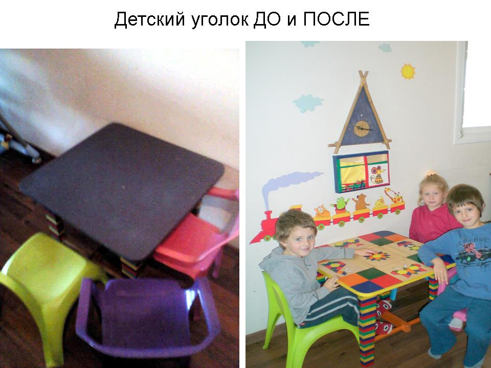 Dining area for children