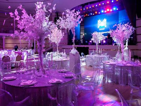 Новогодняя ночь в ресторане «МИР»