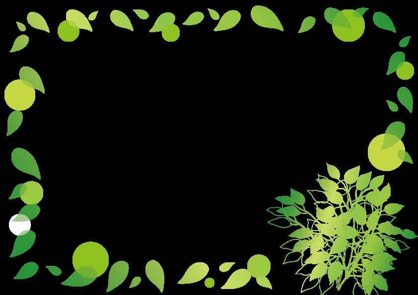 favpng_green-spring-leaf-frame.png