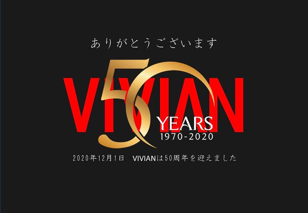 VIVIAN_50th_L3.jpg