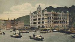 1900s_praya_central_reclamamtion