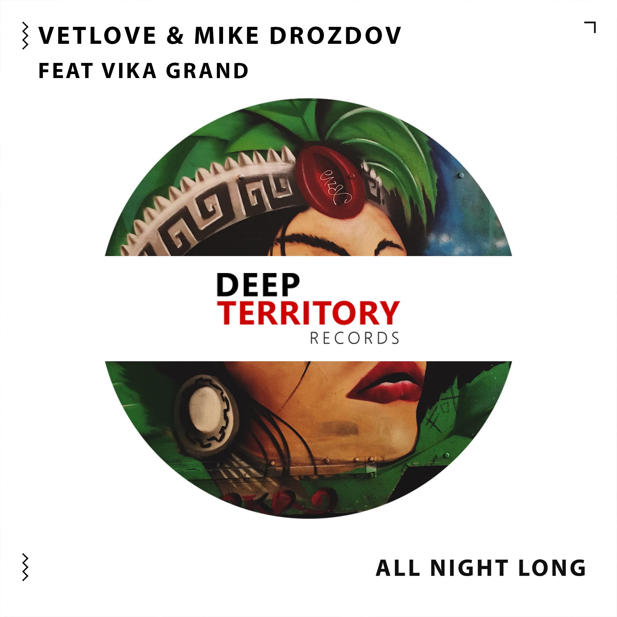 Vetlove & Mike Drozdov