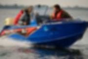 Беркут лодка