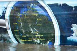 Наша карта на Беркуте