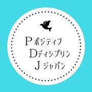PDJ logo2.jpg