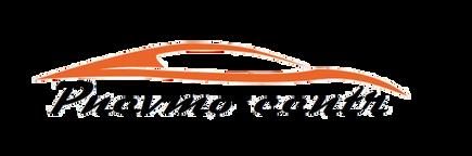 Эмблема пневмо центр TP.png