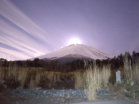 富士の写真