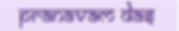 pranavamDas-purple1200.png