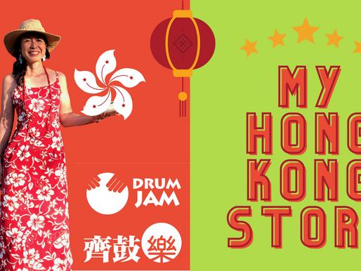 Kumi Masunaga – Living Embodiment of Infectious Enthusiasm