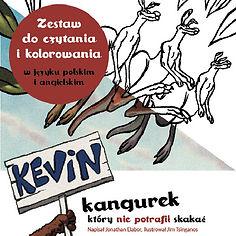 kangaroo-children's-book-set