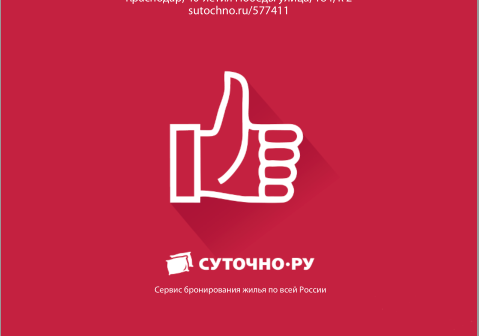 ул. им. 40-летия Победы, 184к2