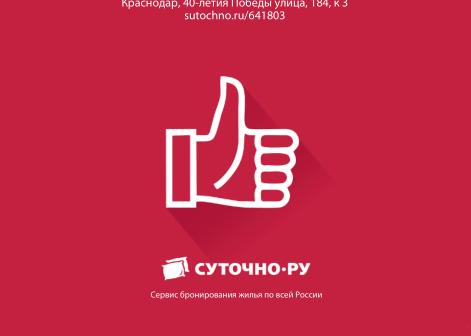 ул. им. 40-летия Победы, 184к3