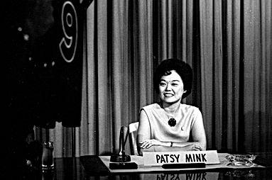 patsy-mink-ahead-of-the-majority.jpg