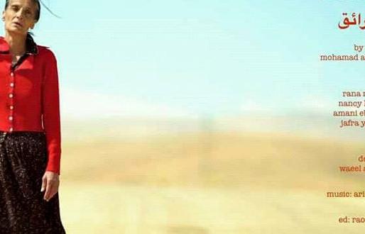 Fires - Legjobb Film
