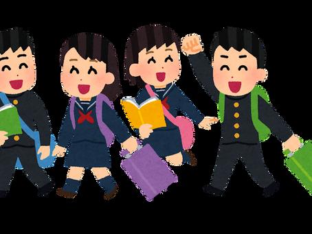 【区民相談】修学旅行と英検の受験が重なっている、さてどうしよう。