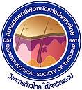 สมาคมแพทย์ผิวหนัง logo