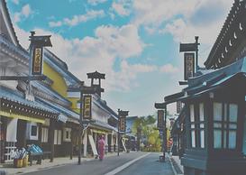 江戸の風情を体感!「北海道 登別伊達時代村」初のオンラインツアー
