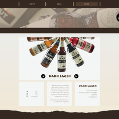Web Design for Jem's Pub
